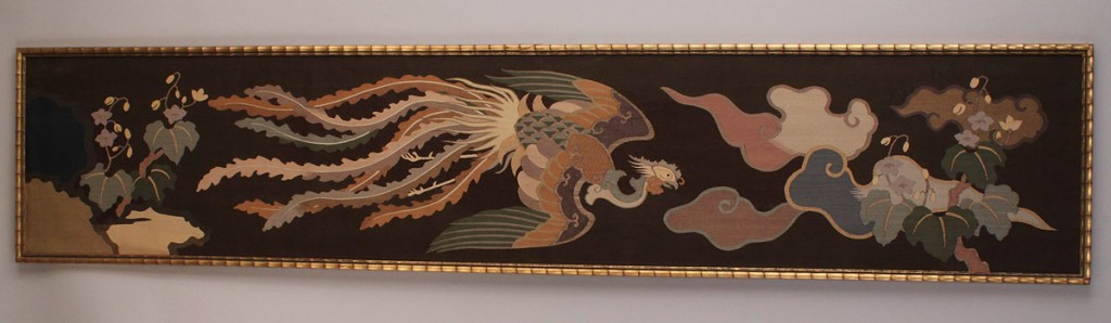 Lot 564: Early 20th Century Asian Embroidery