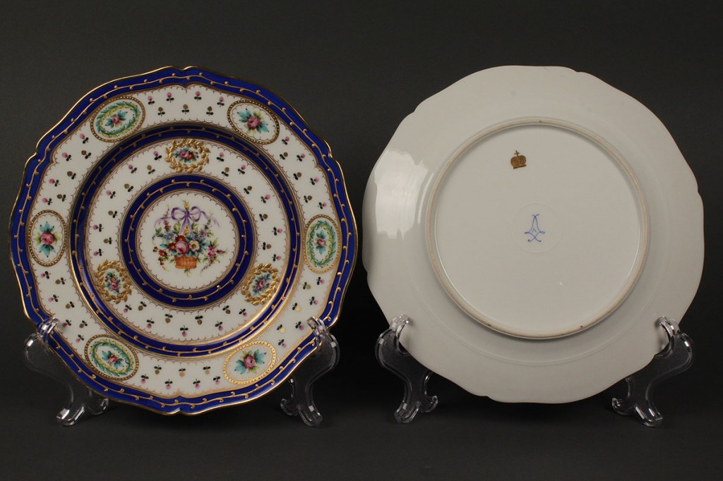 Lot 604:  French Porcelain Plates & Cachepots, 14 pcs