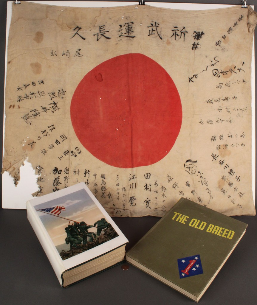 Lot 709: WWII Marine Veteran's Archive, 3 items