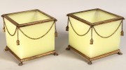 185: Pr Cedenese Murano Glass Jardinieres with Brass Mo