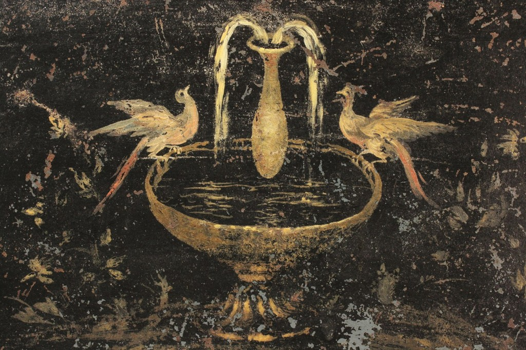 Lot 199: Tole-paint Tray, Birds with Fountain Motif