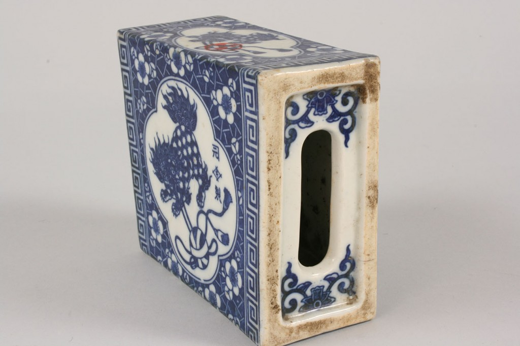 Lot 249: Lot of 2 Blue and White Porcelain Pieces