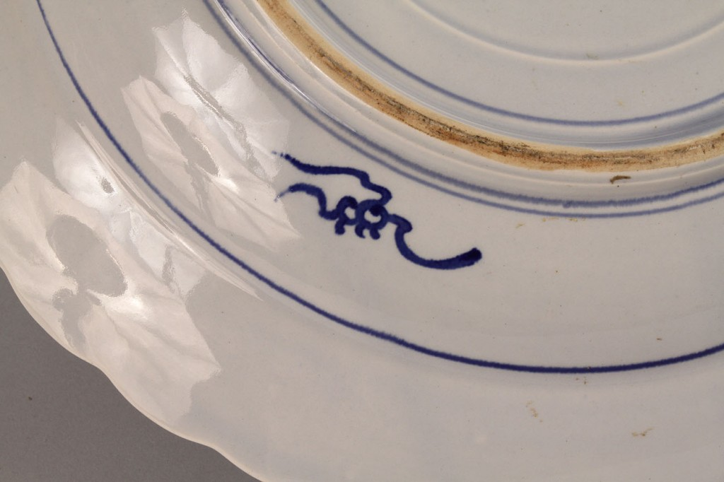 Lot 441: Chinese Blue & White Charger