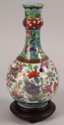 447: Clobbered Chinese Vase, 18th century