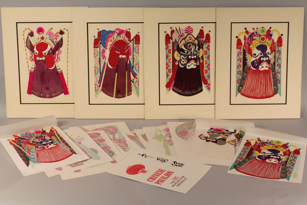 Lot 539: 1982 World's Fair Chinese painted paper cut outs,