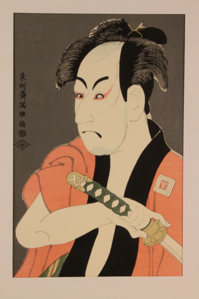 Lot 544: 2 sets of Japanese Wood Block Prints