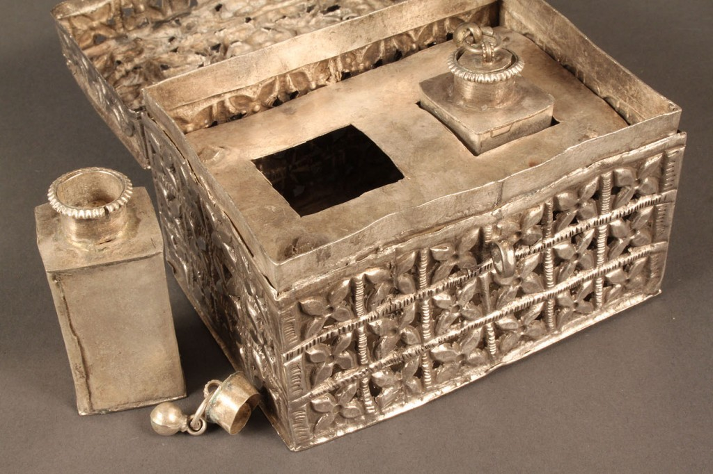 Lot 600: Lot of Three Middle Eastern & Indian Silver pcs