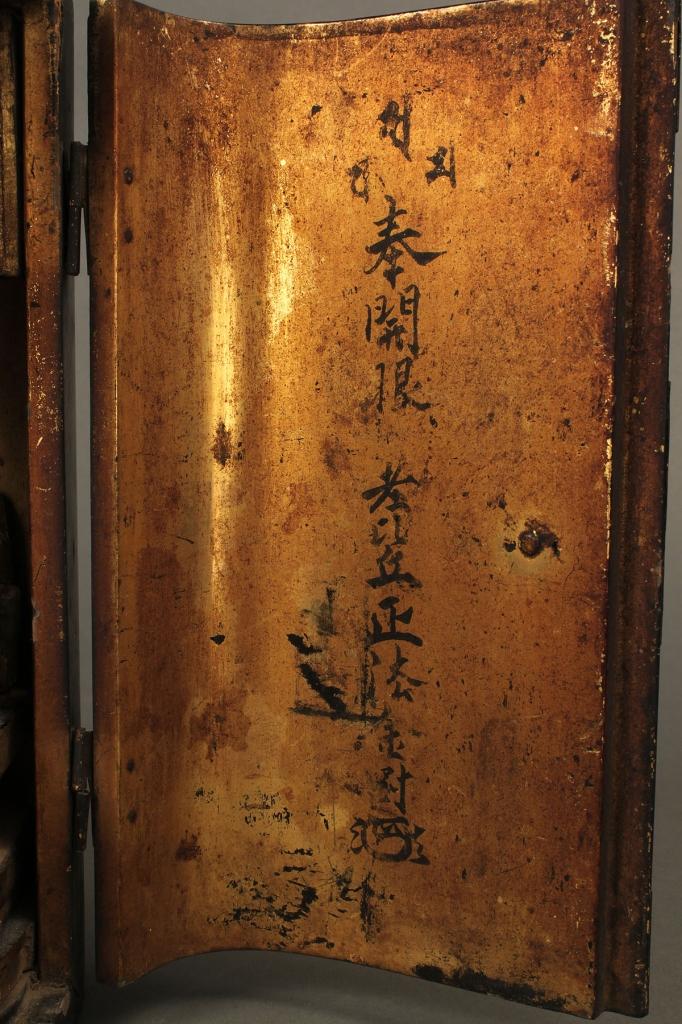 Lot 232: Asian altar cabinet, travelling shrine