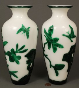 Lot 236: Pair of Chinese Peking Glass Vases