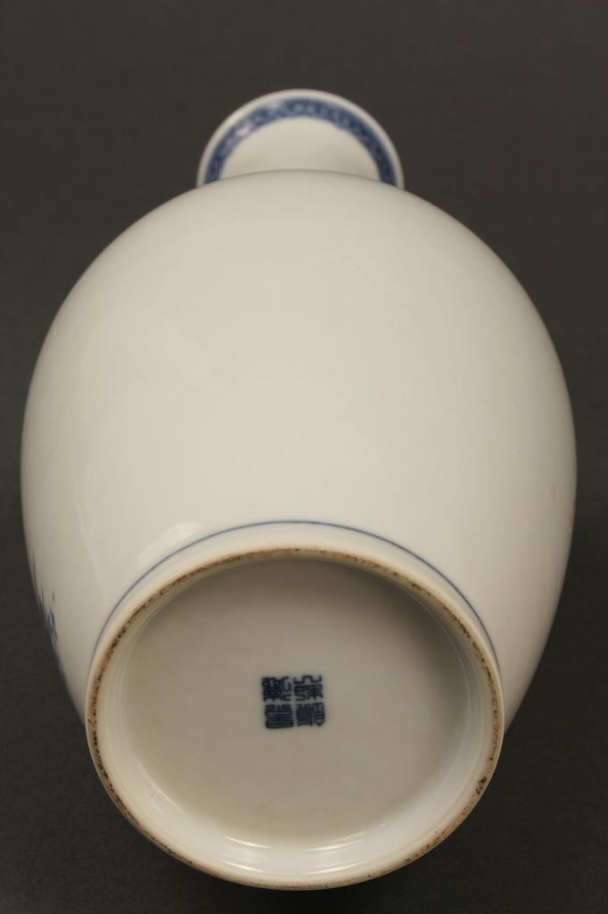 Lot 253: Chinese Blue & White Republic Vase