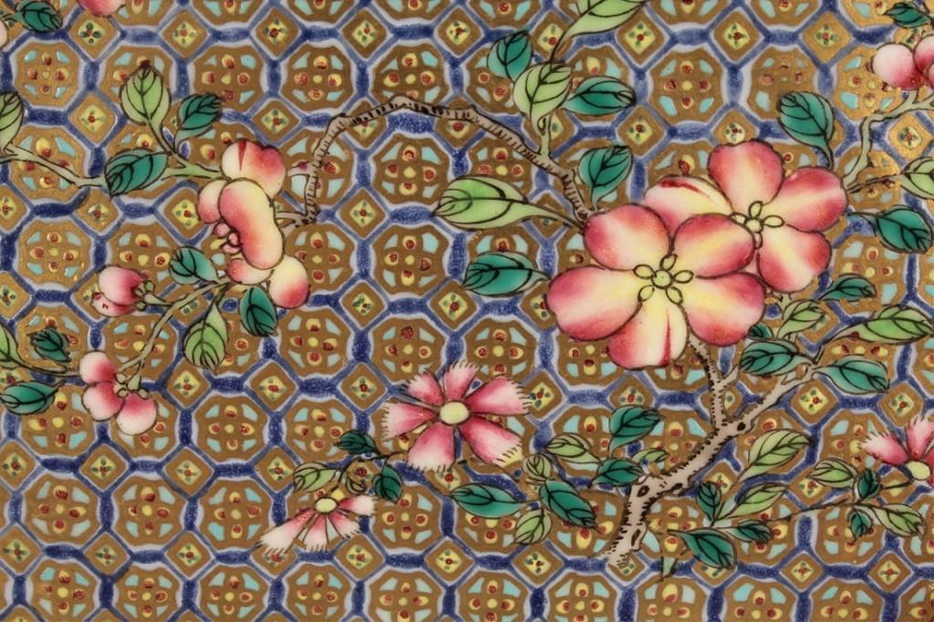 Lot 256: Chinese Porcelain Famille Rose Brush Washer