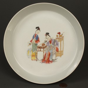 Lot 258: Chinese Porcelain Famille Rose Low Bowl w/ Maidens