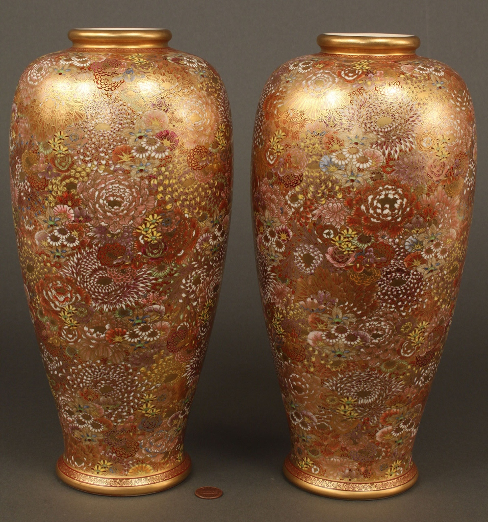 Lot 262: Pair of Large Satsuma Millefiori Vases