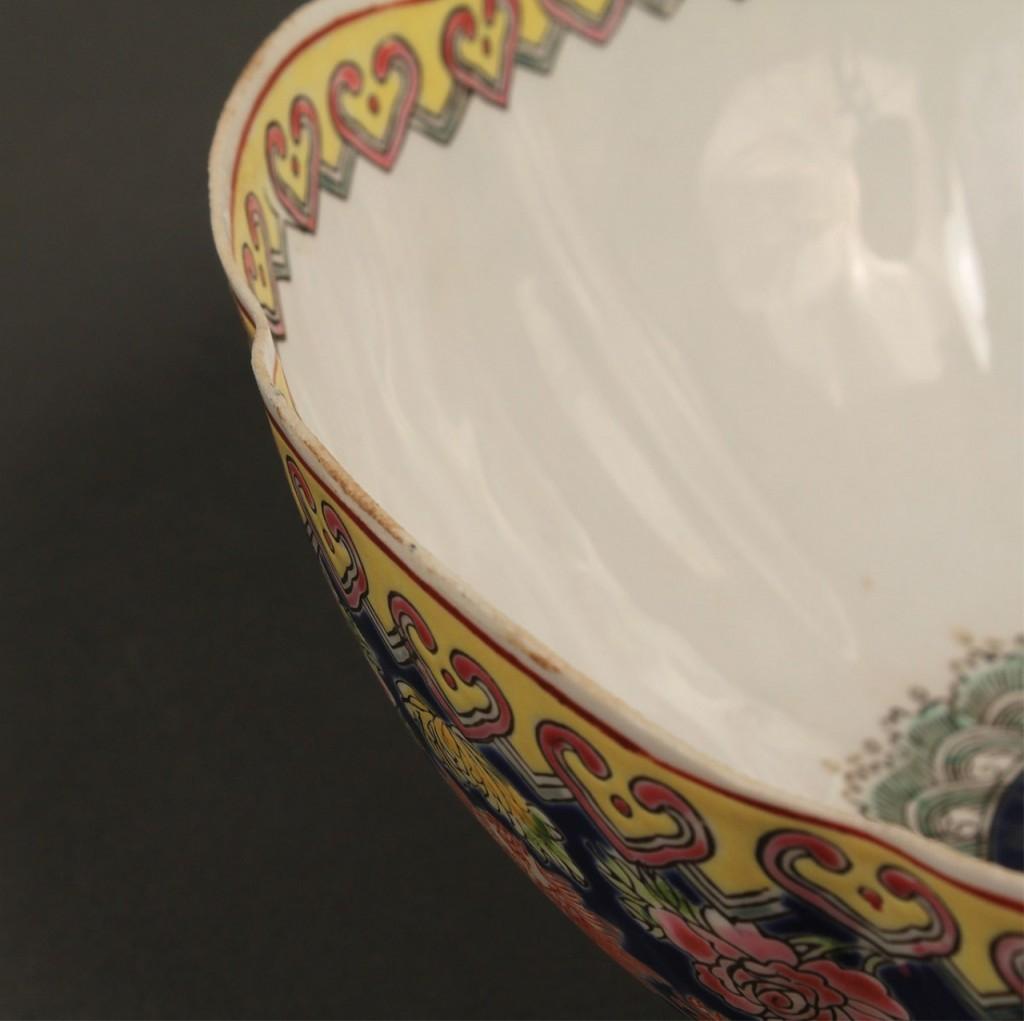 Lot 264: Chinese Famille Rose Eggshell Porcelain Bowl
