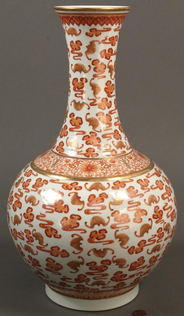 Lot 26: Chinese Porcelain Bottle Vase, T'ung Chih Mark