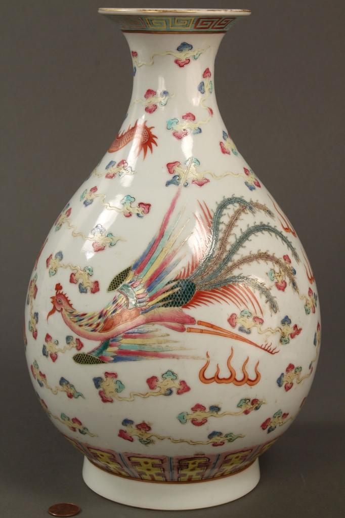 Lot 27: Chinese Porcelain Famille Rose Bottle Vase