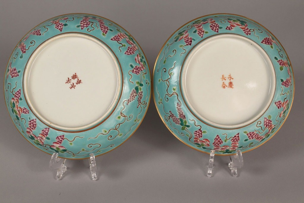 Lot 30: Pr. Chinese Porcelain Famille Rose Saucers