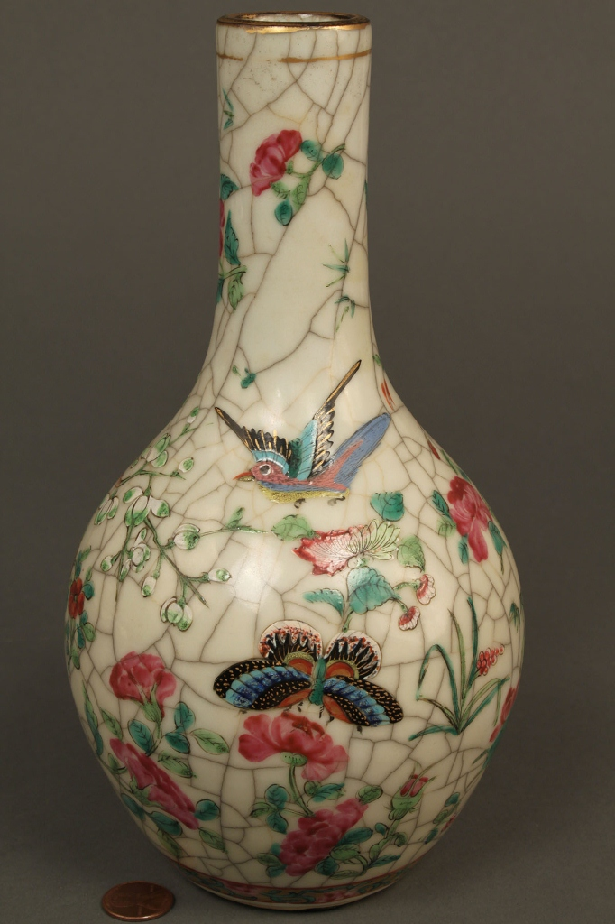 Lot 616: Chinese Famille Rose Vase