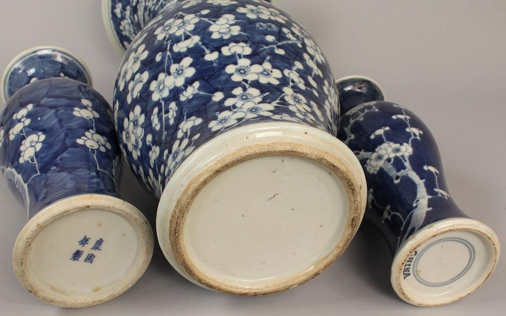 Lot 619: 3 Chinese Hawthorne Porcelain Vases, 19th c.