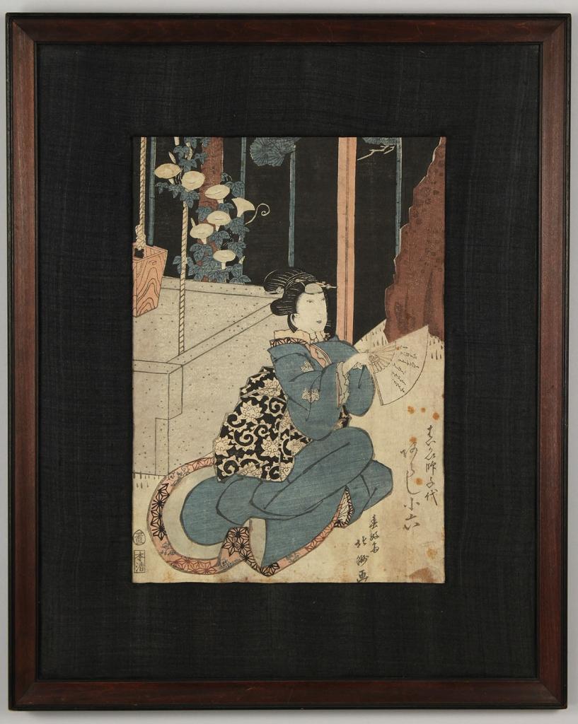 Lot 624: Japanese Woodblock Print, Hokushu Shunkosai