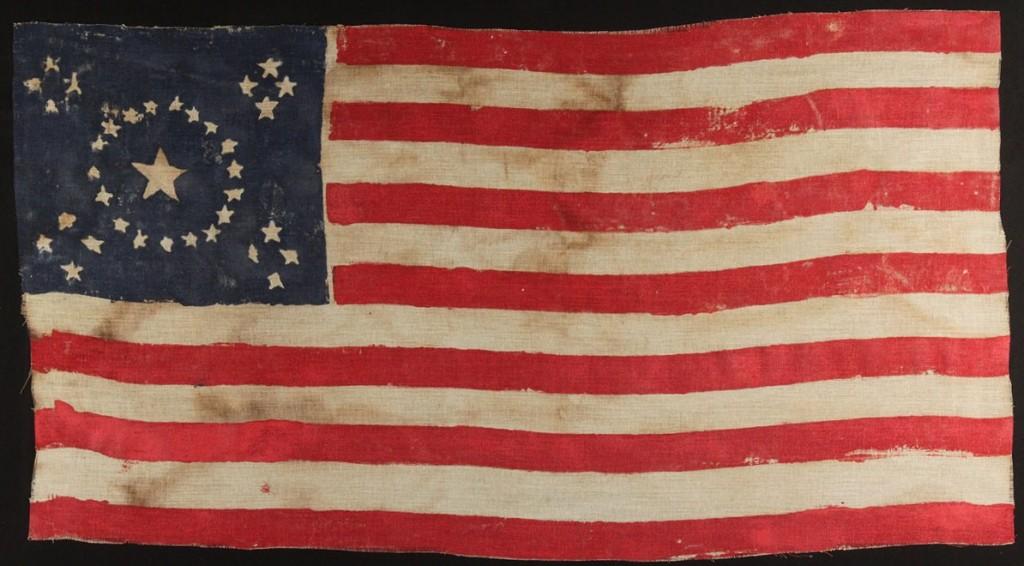Lot 79: Framed 35 star parade flag, Medallion configuratio
