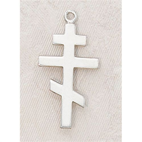 Orthodox Cross Pendant in Sterling Silver