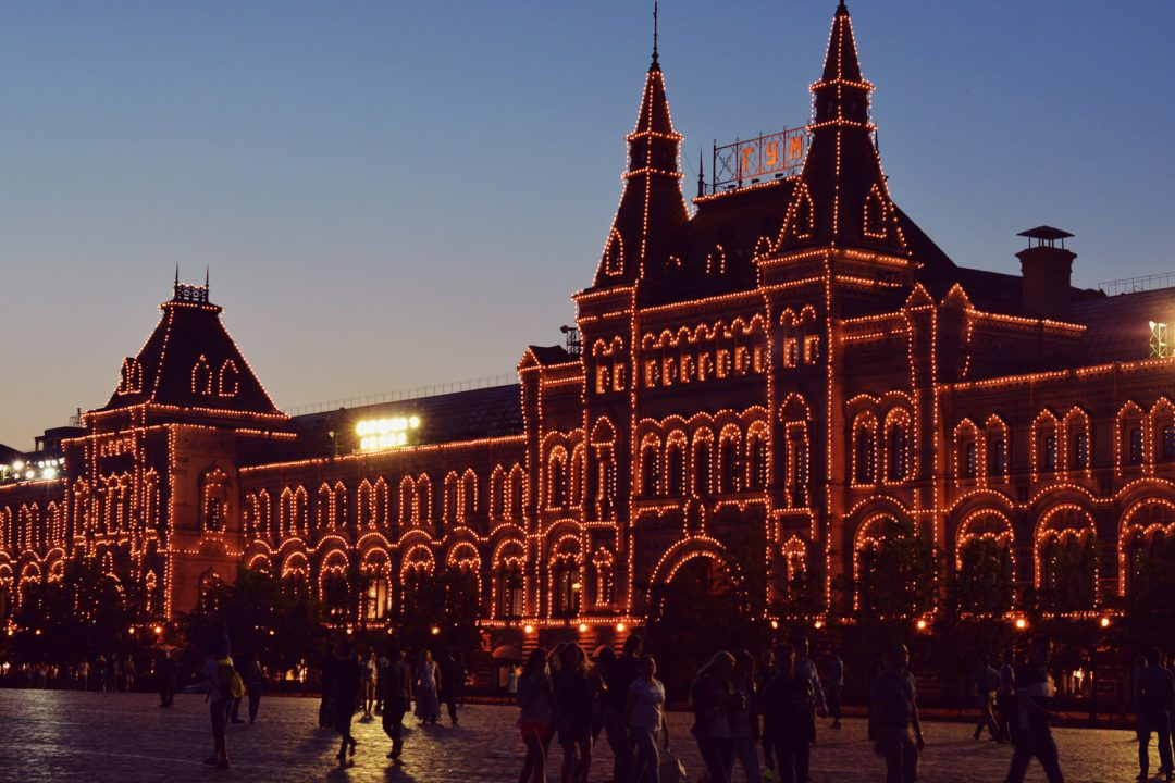 Shopping GUM, na Red Square