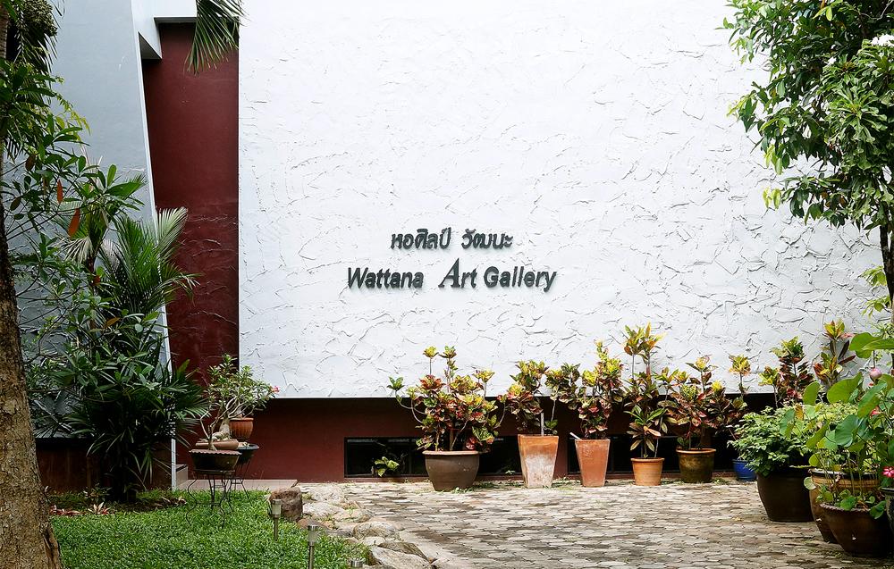 Wattana Art Gallery - foto Ojo Agi - http://www.ojoagi.com/blog1/2014/10/28/wattana-art-gallery