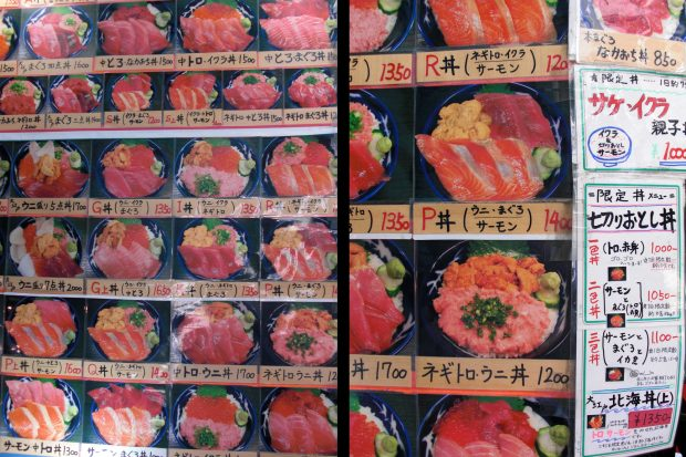 Tokyo-Fish Market Bfast