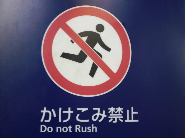 Tokyo-Streetadd2