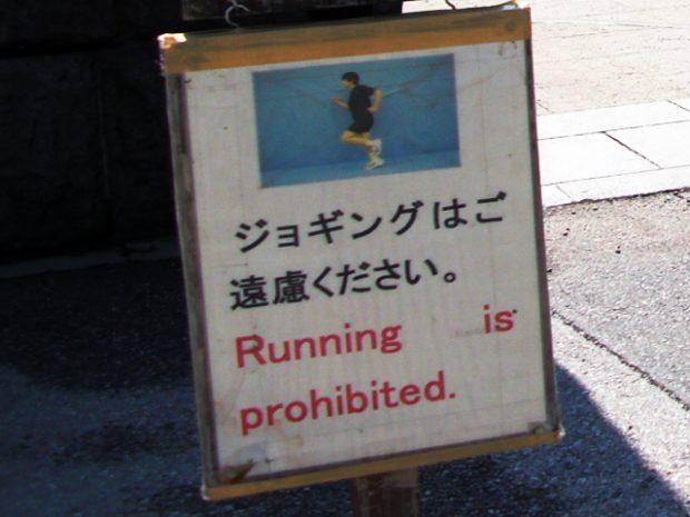 Tokyo-Streetadd3