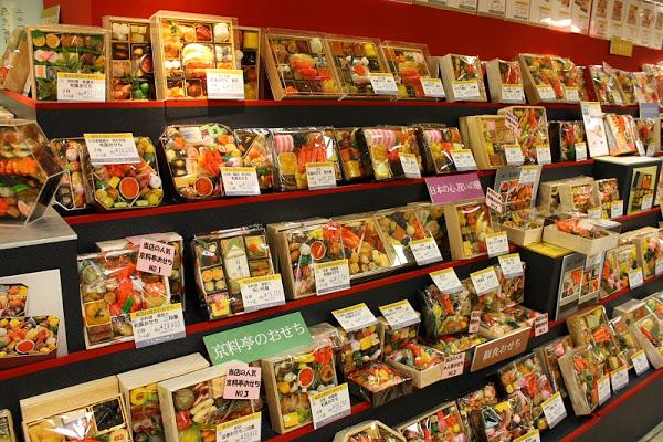 Uma das centenas de estantes com todas as opções imagináveis. (Créditos: tummyfull.blogspot.com)
