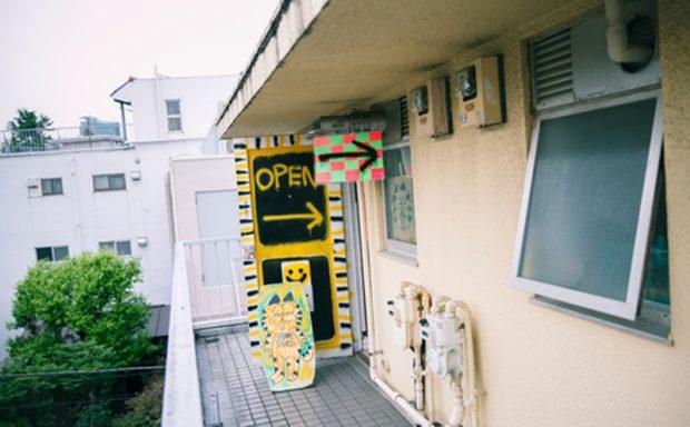 Strange Store (Créditos: timeout.jp)