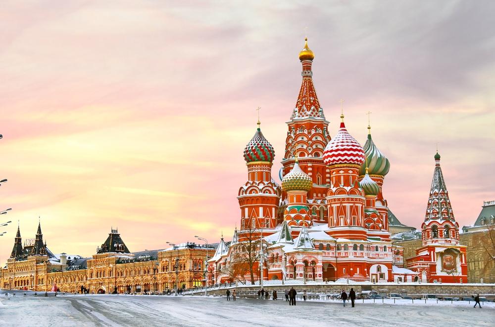 Moscou. Foto: Reidl / Shutterstock.com