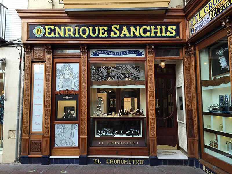 O vintage sobrevive em Sevilha. Foto: Sarah Galvão