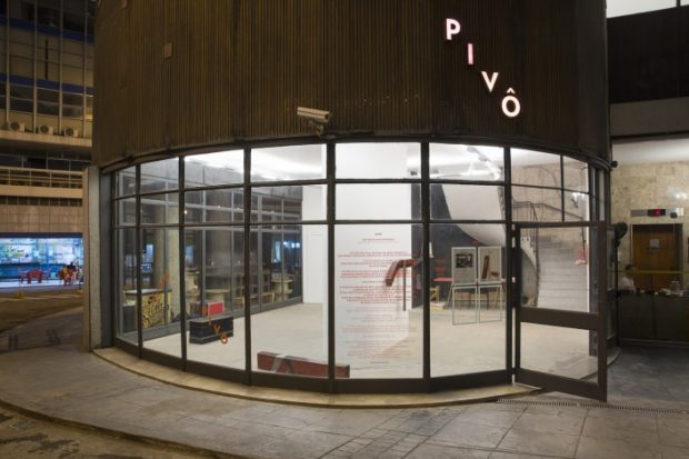 Galeria Pivô fica dentro do edifício Copan - Foto: Everton Ballardin