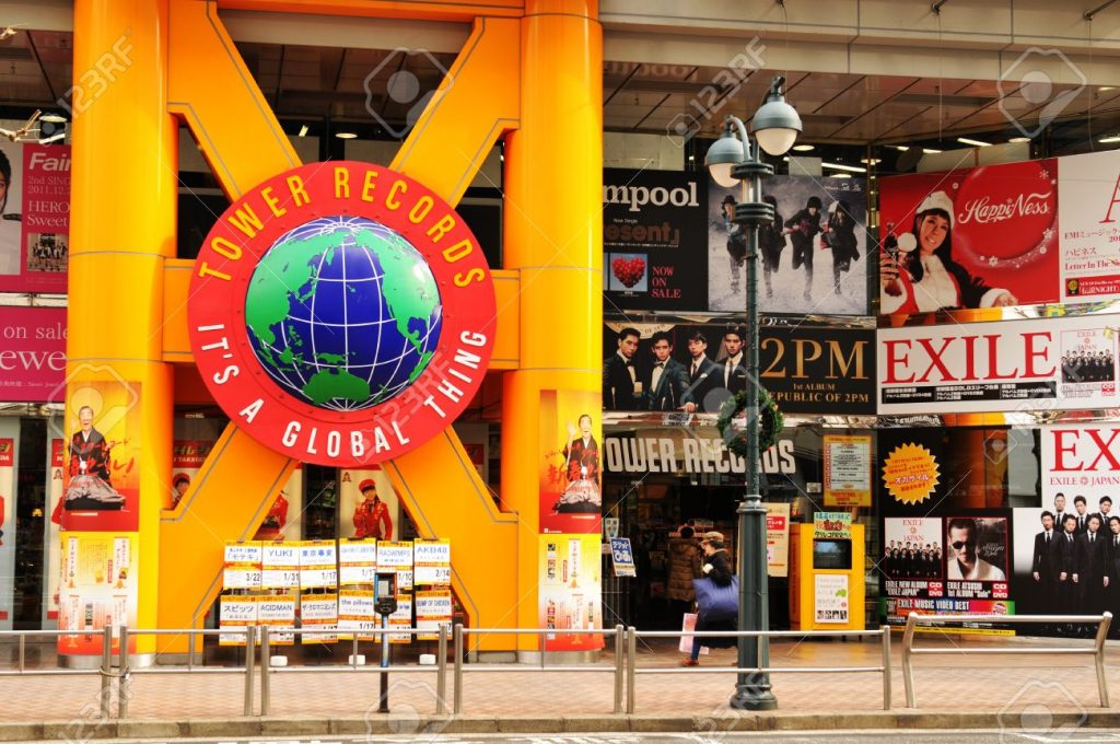Tower Records Tokyo. Foto: Lucian Milasan