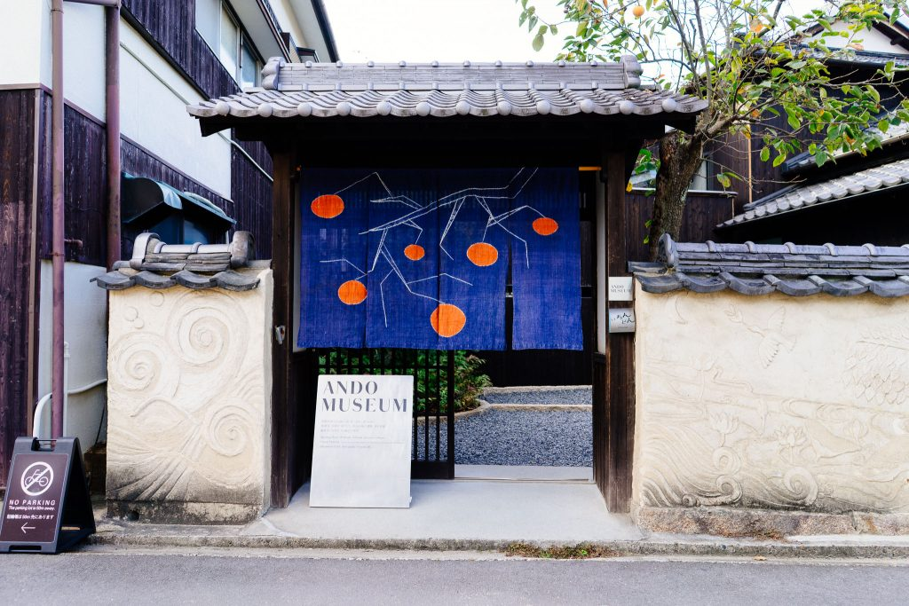 A entrada do Ando Museum. Foto: Ola Persson