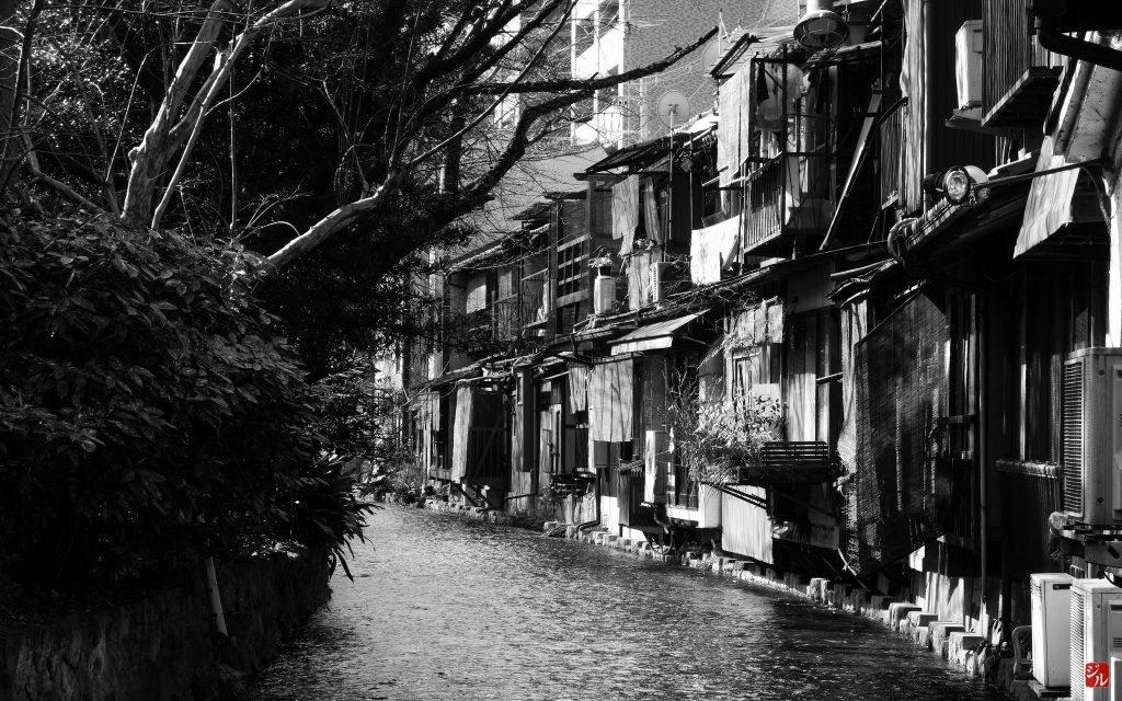 Kyoto pode ser assim, com cara de interior. Foto: tetedelart1855