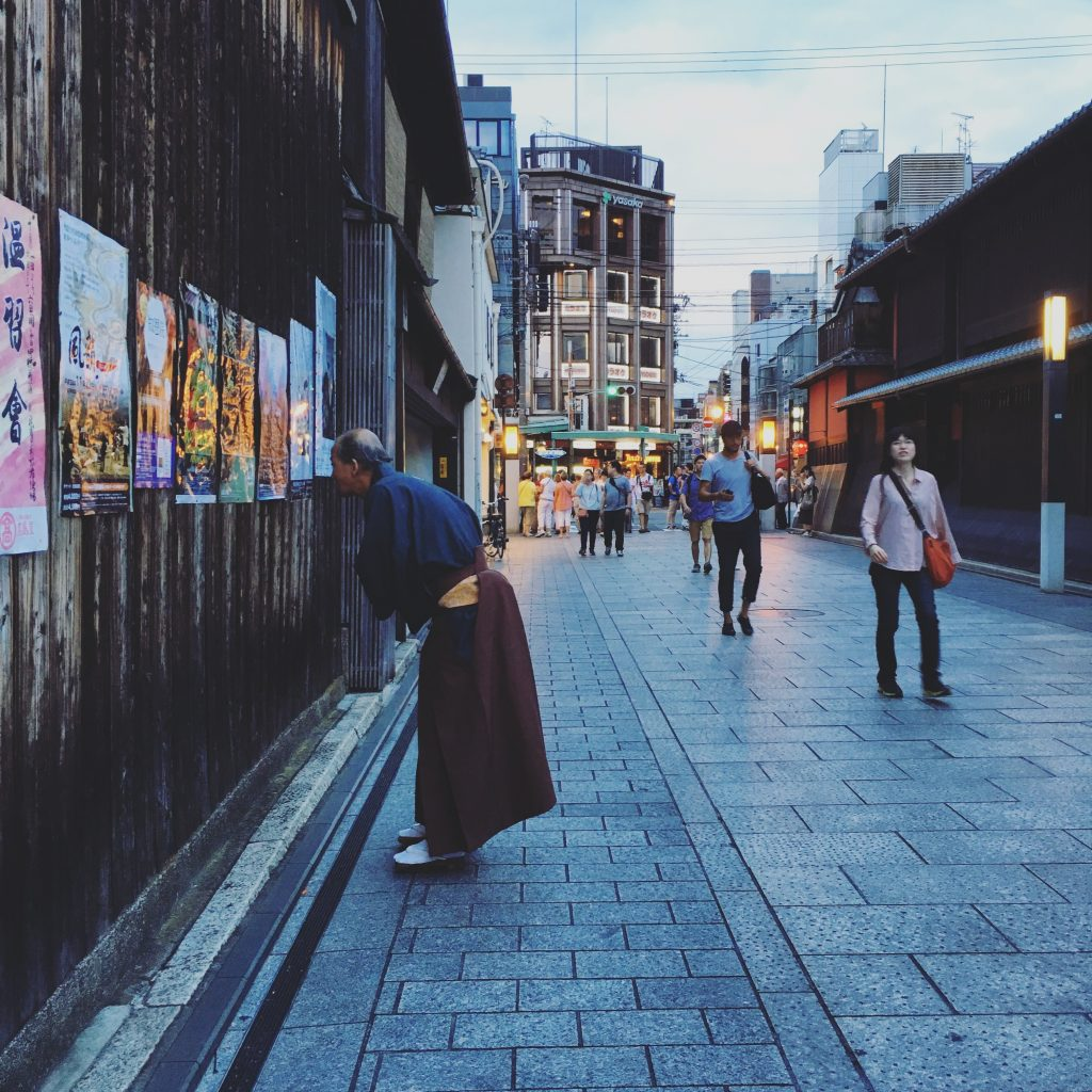 Gion, Kyoto. Foto: Lalai Persson