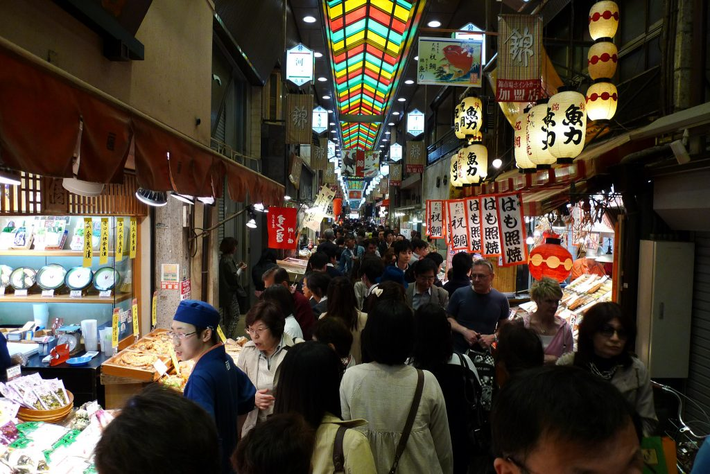 Nishiki Market, Kyoto. Foto: oops_McCann