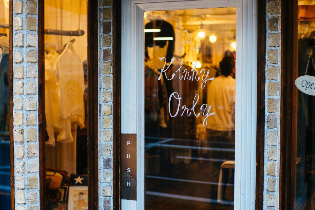 Kinky Only, loja em Shimokitazawa