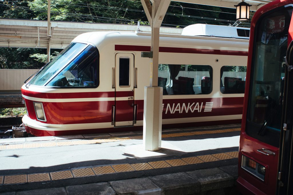 Trem de Osaka pra Mt. Koya. Foto: Ola Persson
