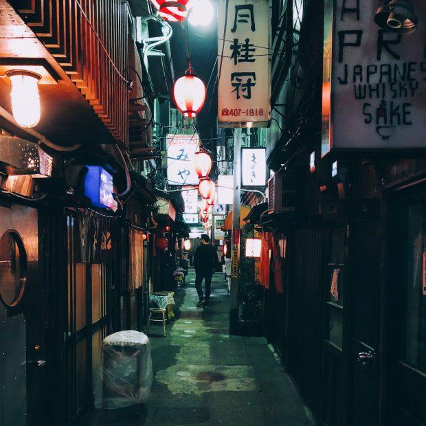 Yokocho em Shibuya