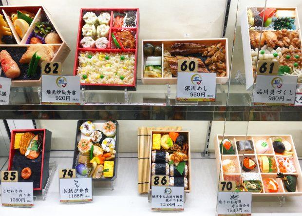 Miniatura fake de comida no Japão