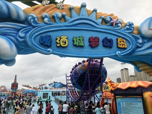 Parque Temático do Qingdao Beer Festival. Foto: Maria Claudia Pompeo