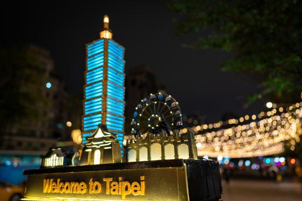 o que fazer em Taipei, taiwan