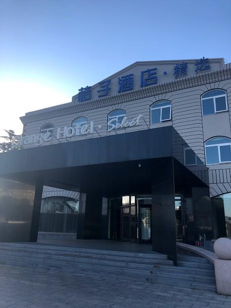 O Orange Select em Laoshan é bem localizado e um hotel mais moderno
