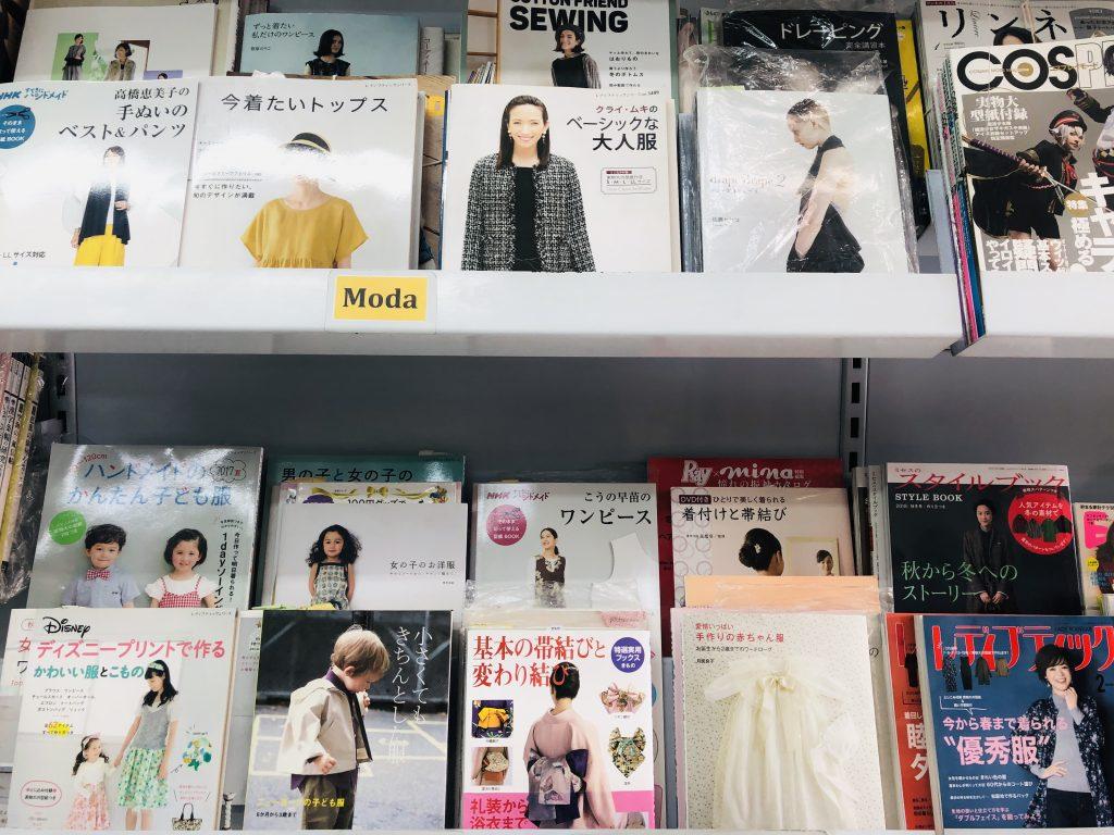 A Livraria do Sol é um ótimo lugar pra compra de mangás, revistas e livros japoneses. Foto: Lalai Persson