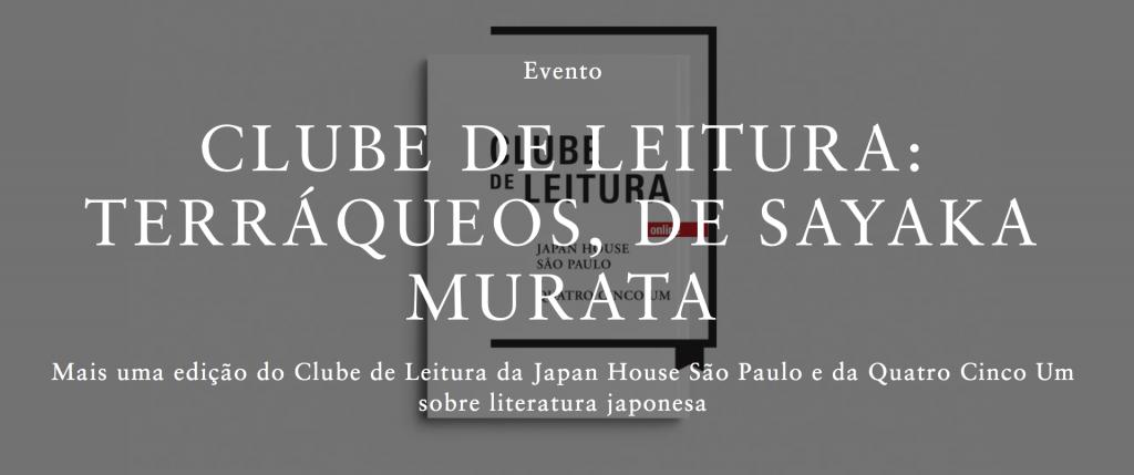 A Japan House tem um clube do livro com a editora Quatro Cinco Um